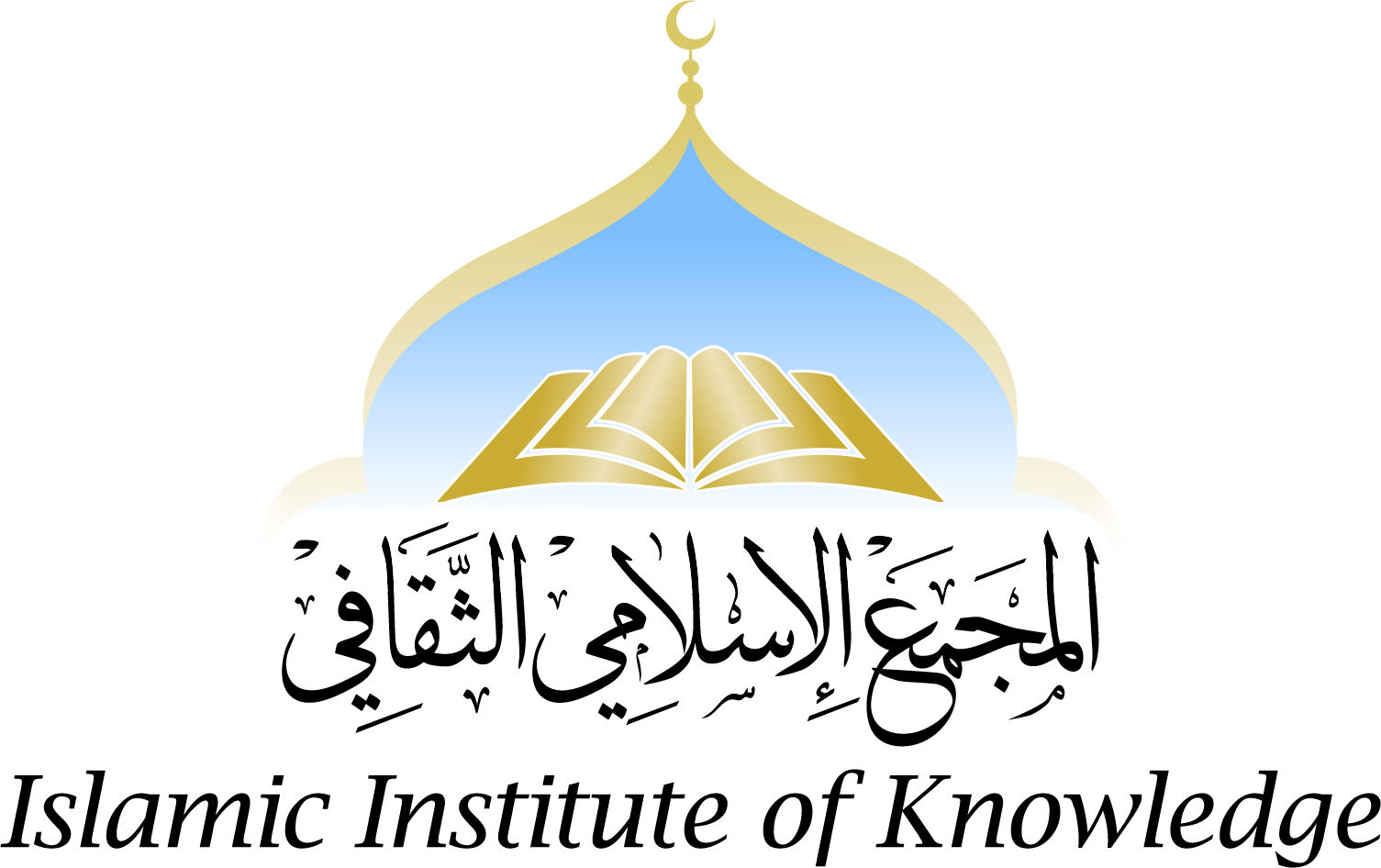 donate now zakat al fitra ramadan 2020 by islamic institute of knowledge zakat al fitra ramadan 2020 by islamic